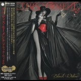 In This Moment - Black Widow (WPCR-16139, JAPAN) '2014
