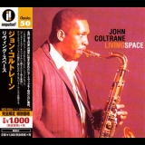 John Coltrane - Living Space (2015, UCCI-9244, JAPAN) '1965