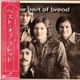 Bread - The Best Of Bread '1973