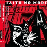 Faith No More - King For A Day [polydor, Pocd-1165, Japan] '1995