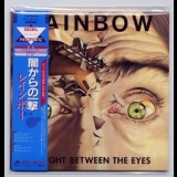 Rainbow - Straight Between The Eyes (Remastered 2007) '1982