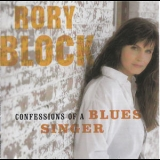 Rory Block - Confessions Of A Blues Singer '1998