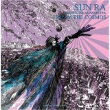 Sun Ra - I Roam The Cosmos '2015