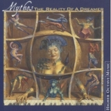 Mythos - The Reality Of A Dreamer '2000