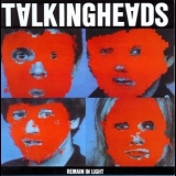 Talking Heads - Remain In Light '1980