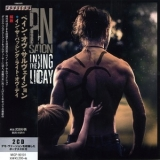 Pain Of Salvation - In The Passing Light Of Day (2CD) '2017