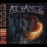 At Vance - Heart of Steel (Japan VICP-61046) '2000