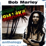 Bob Marley - Bob Marley Anthology '2003