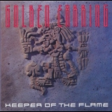 Golden Earring - Keeper Of The Flame '1989