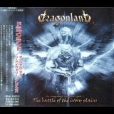 Dragonland - The Battle Of The Ivory Plains (Japanese Edition) '2001