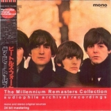 Beatles, The - Beatles For Sale (Japanese Remaster) '1964