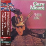 Gary Moore - Spanish Guitar (2008 Remastered, Japanese Edition) '1992