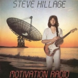 Steve Hillage - Motivation Radio '1977