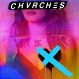 CHVRCHES - Love Is Dead '2018