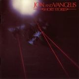 Jon & Vangelis - Short Stories '1980