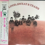 Blood, Sweat & Tears - Blood, Sweat & Tears '1968
