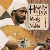 Hamza El Din - Music Of Nubia '1964
