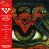 220 Volt - Eye To Eye [25 8p-5089] '1988