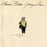 Adrian Belew - Young Lions '1990