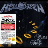 Helloween - Master Of The Rings '1994