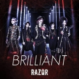 Razor - Brilliant [CDM] '2018