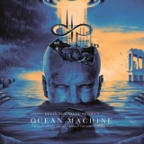 Devin Townsend Project - Ocean Machine (Live At The Ancient Roman Theatre Plovdiv) '2018