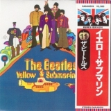 Beatles, The - Yellow Submarine (Stereo Japanese Remaster) '1969