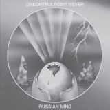 Oneohtrix Point Never - Russian Mind '2013