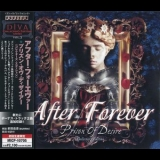 After Forever - Prison Of Desire '2000