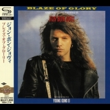 Jon Bon Jovi - Blaze Of Glory '1990