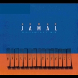 Ahmad Jamal - Picture Perfect '2000