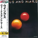 Wings - Venus And Mars '1975