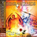 Demons & Wizards - Touched By The Crimson King (Victor_VICP-63133) '2005