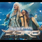 Doro - All For Metal - Live At Rock Hard Festival 2015 '2018