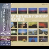 Pat Metheny Group - Travels '1983