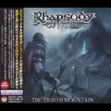 Rhapsody Of Fire - The Eight Mountain (japan) '2019