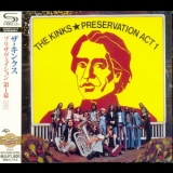 Kinks, The - Preservation Act 1 '1973