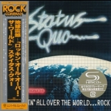 Status Quo - Rockin' All Over The World '1977