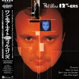 Phil Collins - 12''-ers  '1985