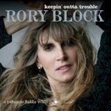 Rory Block - Keepin' Outta Trouble A Tribute To Bukka White '2016
