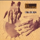 23 Skidoo - Seven Songs '1982