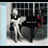 Diana Krall - All For You (A Dedication To Nat King Cole) '1996