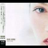 Niki King - New Day (Japan) '2001