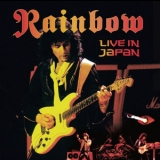 Rainbow - Live In Japan (2CD) '1984