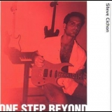 Steven Cichon - One Step Beyond '1997