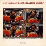 Billy Cobham - Smokin' '2005