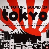 Various Artists - The Future Sound of Tokyo '2007