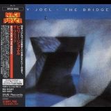 Billy Joel - The Bridge '1986