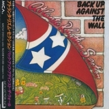 Atlanta Rhythm Section - Back Up Against The Wall '1973