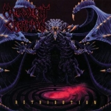 Malevolent Creation - Retribution '1992